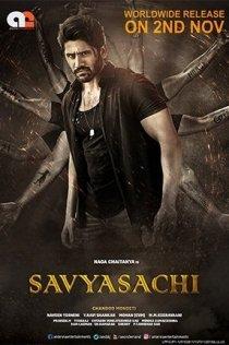 SAVYASACHI