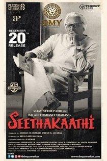SEETHAKAATHI
