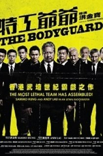 THE BODYGUARD - 2D*