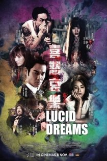 THE LUCID DREAMS