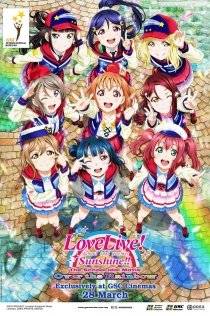 LOVELIVE! SUNSHINE!! THE SCHOOL IDOL MOVIE: OVER THE RAINBOW