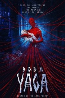 BABA YAGA TERROR OF THE DARK FOREST