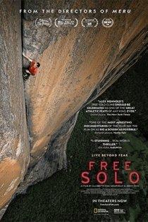 FREE SOLO (IMAX 2D)