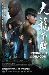 THE INVINCIBLE DRAGON