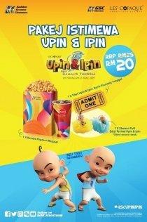 (SPECIAL) UPIN & IPIN BUNDLE