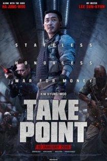 TAKE POINT