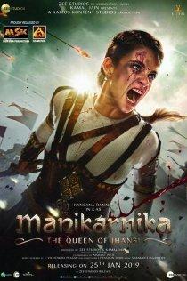 Manikarnika: The Queen of Jhansi (Tamil)