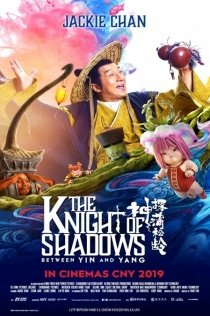 THE KNIGHT OF SHADOWS  BETWEEN YIN AND YANG
