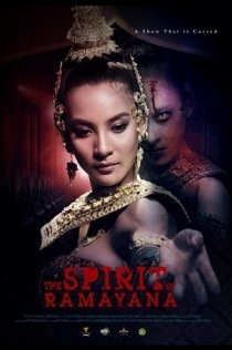 THE SPIRIT OF RAMAYANA