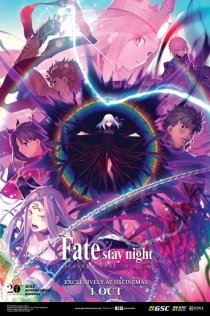 FATE/STAY NIGHT H.F.III. SPRING SONG