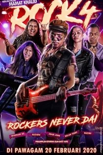 ROCK 4: ROCKERS NEVER DAI