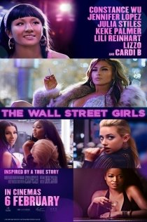 THE WALL STREET GIRLS