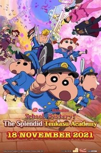 CRAYON SHINCHAN THE MOVIE: SCHOOL MYSTERY! THE SPLENDID TENKASU ACADEMY
