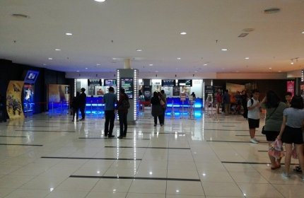 GSC Dataran Pahlawan