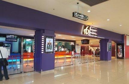 GSC IOI Mall