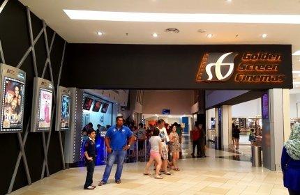 GSC Queensbay Mall