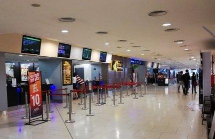 GSC CityONE Megamall cinema Kuching