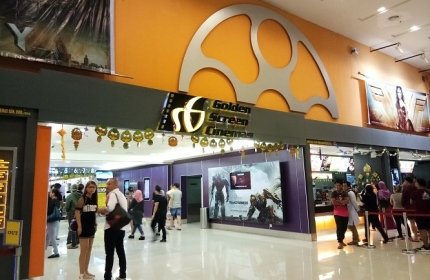 GSC Suria Sabah cinema Kota Kinabalu