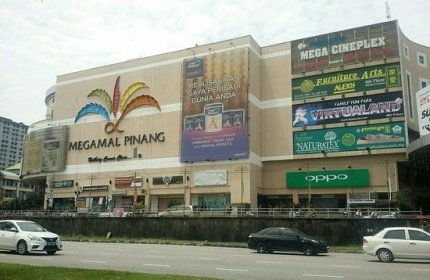 Mega Cineplex Prai Butterworth