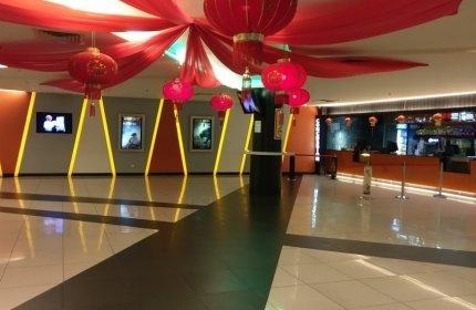 One Cinemas Spectrum Ampang