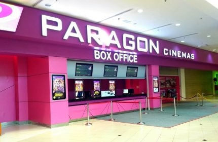 Paragon Cinemas Alor Star Mall