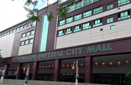 TGV Imperial City Miri cinema Sarawak