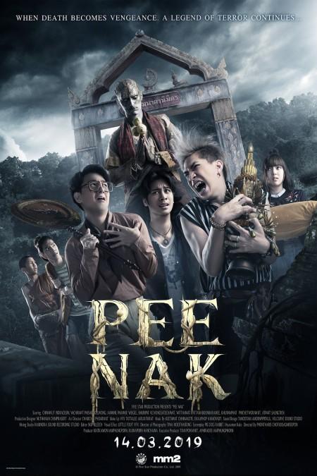 PEE NAK