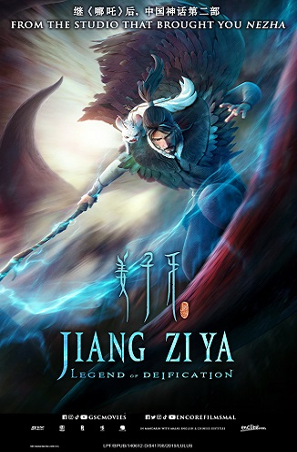 JIANG ZIYA: LEGEND OF DEIFICATION