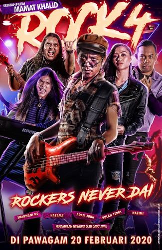 ROCK 4: ROCKERS NEVER DAI