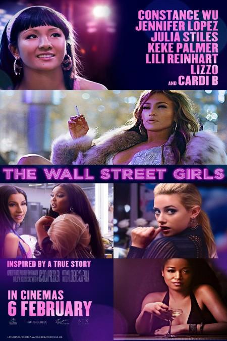 THE WALL STREET GIRLS