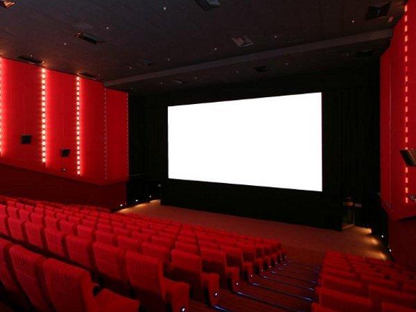 LFS KAMPAR cinema Perak