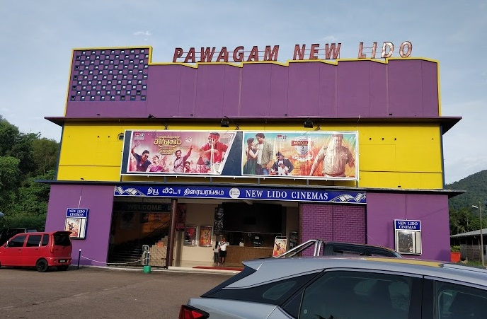 New Lido Cinemas Kluang cinema Kluang